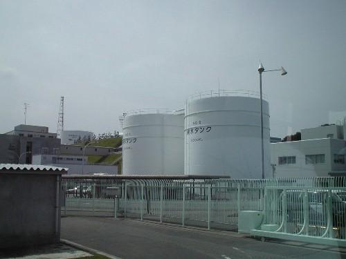 Tepco delayed reporting a radiation leak at Fukushima — for months