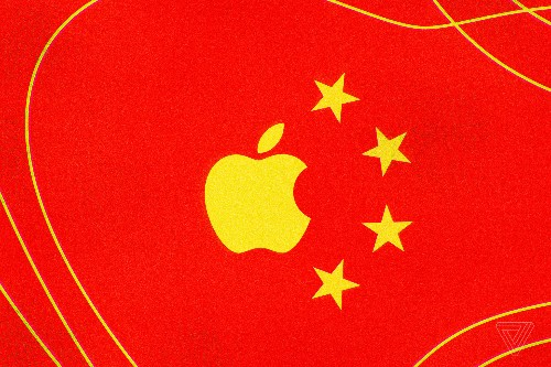 Apple's Tencent privacy controversy is more complicated than it looks