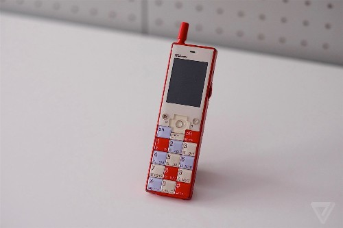 Tokyo Thrift: Infobar is the most beautiful series of phones ever made