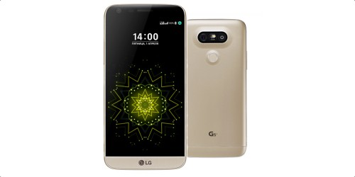 The LG G5 SE is real and not that special