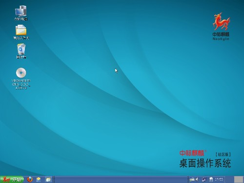 China's replacement for Windows is an XP ripoff