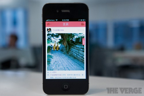 YouTube founders create a Chinese carbon copy of Vine