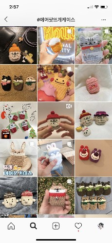 These crocheted AirPods cases make me want to buy AirPods