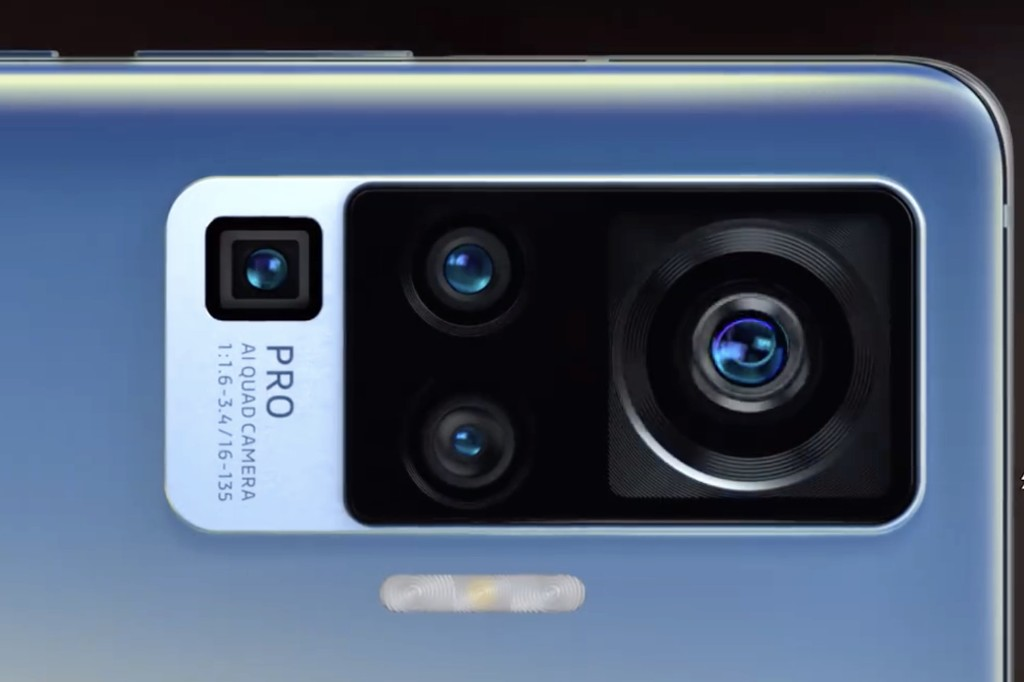 Vivo's next flagship has a giant gimbal-style camera lens