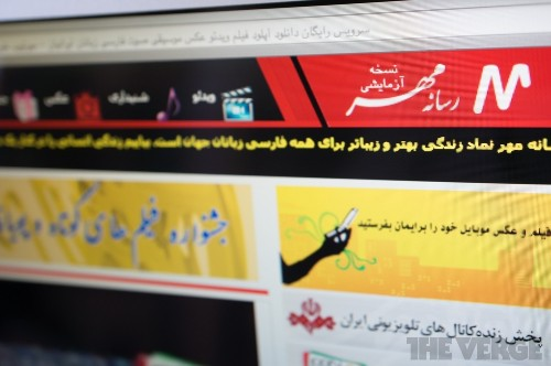 World Wide [Redacted]: inside Iran's private internet