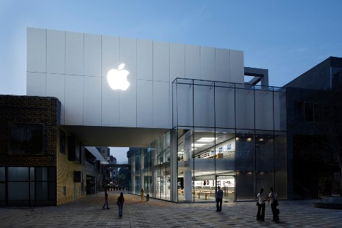 Apple will reopen its five Beijing stores on February 14th, with limited hours