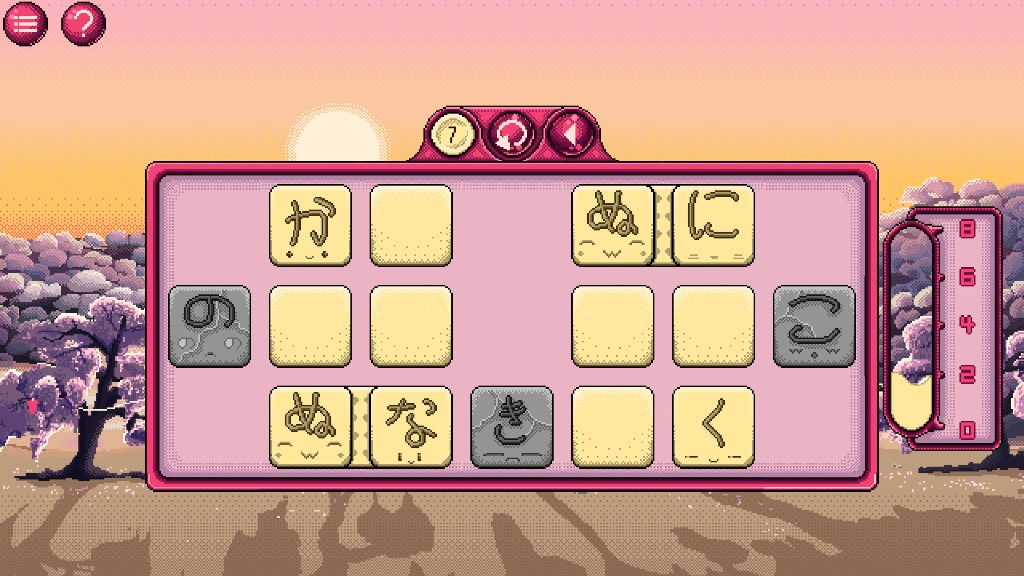 Kana Quest is a great puzzle game that just so happens to also teach you Japanese