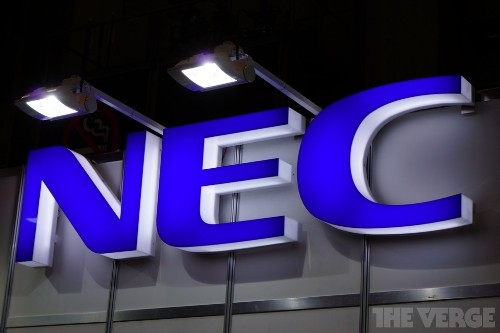 Lenovo reportedly in talks to buy NEC's cellphone business