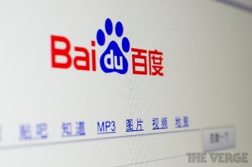 Chinese search engine Baidu follows Google down the Glass path
