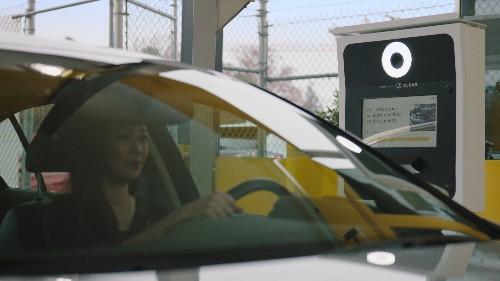 Hertz plans slightly speedier rentals using facial recognition and fingerprints
