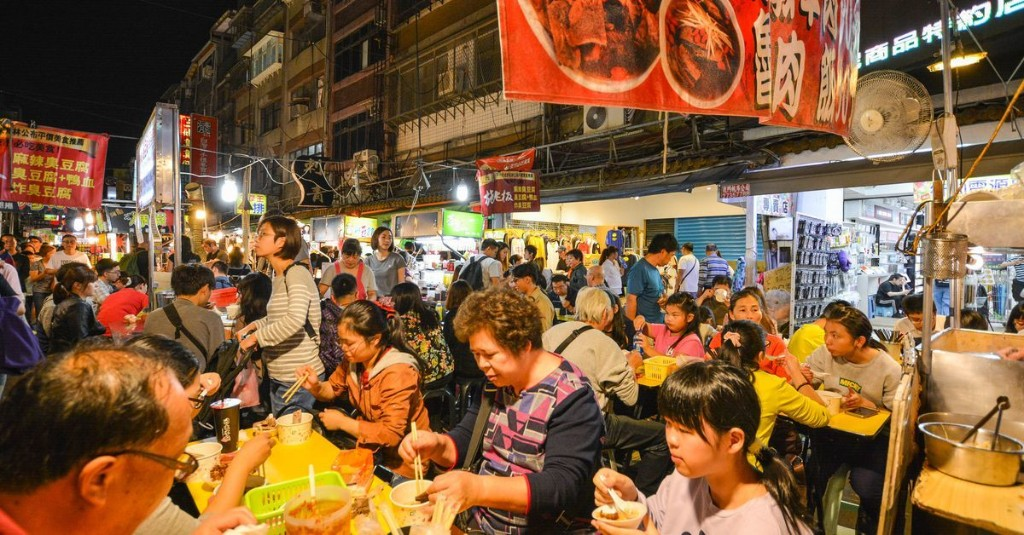 The Eater Guide to Taipei cover image