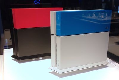 Sony's colorful PS4 hard drive covers look pretty neat