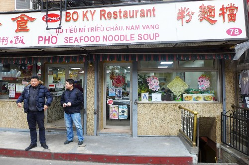 What to Order at Bo Ky, One of Chinatown's Most Interesting Restaurants