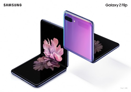 Samsung's new foldable Galaxy Z Flip arrives on February 14th for $1,380