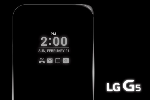 LG G5's Magic Slot battery revealed in leaked photo