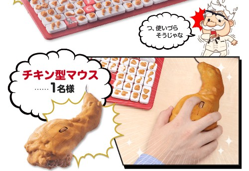 Feast your eyes on KFC Japan's fried chicken keyboard, mouse, and USB stick