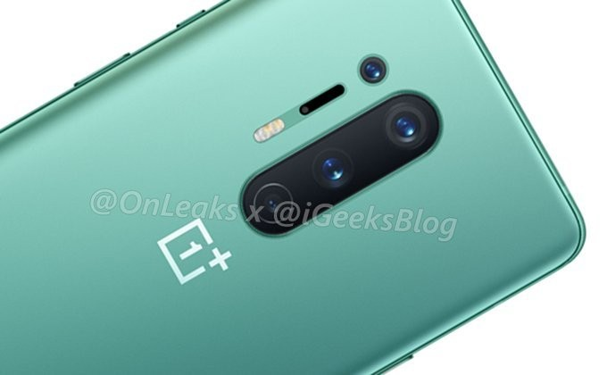 OnePlus 8 Pro may come in a slick seafoam green and finally have wireless charging