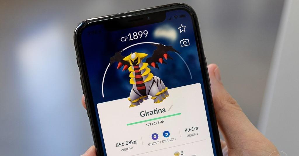 Pokémon Go  - cover