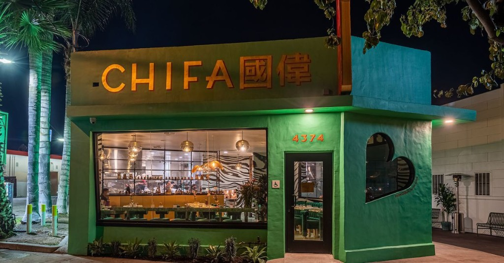 A Family-Run Restaurant Fashioned From Peruvian-Chinese Heritage Opens in Eagle Rock