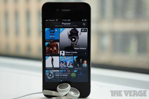 Twitter #Music is officially dead