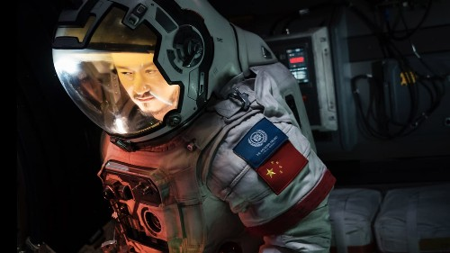 China's blockbuster The Wandering Earth is gorgeous, goofy, and on Netflix now