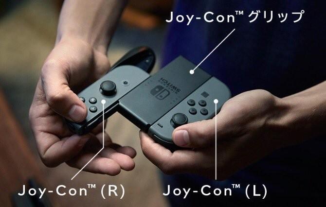 How to watch Nintendo's Switch presentation online