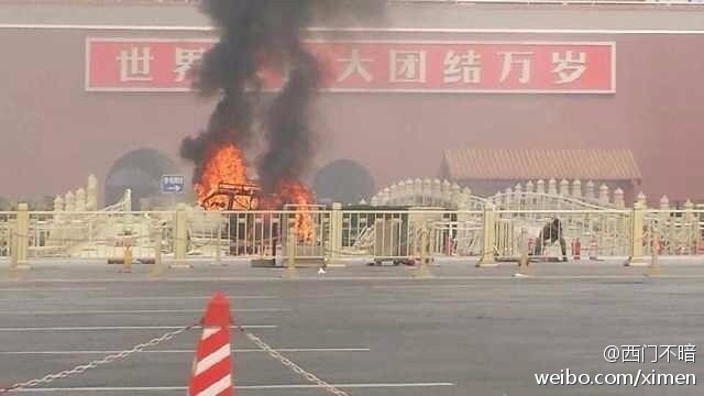 China reportedly censoring Tiananmen Square photos after car crash kills five