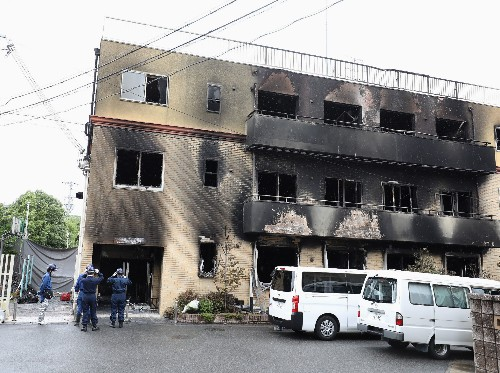 Go read this Hollywood Reporter story about the arson attack at Kyoto Animation
