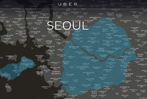 Uber CEO faces two years in prison for operating illegal taxi service in South Korea