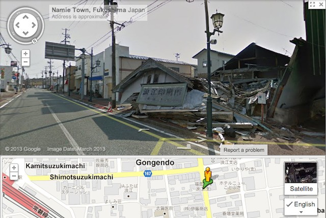 Explore the Fukushima nuclear exclusion zone with Google Street View