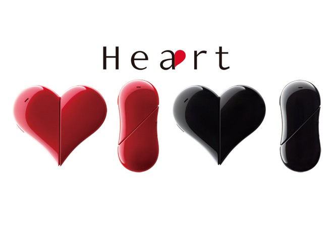 Soon you can buy a bizarre heart-shaped phone in Japan