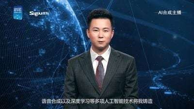 China reveals world's first virtual news anchors powered by artificial intelligence - The Washington Post