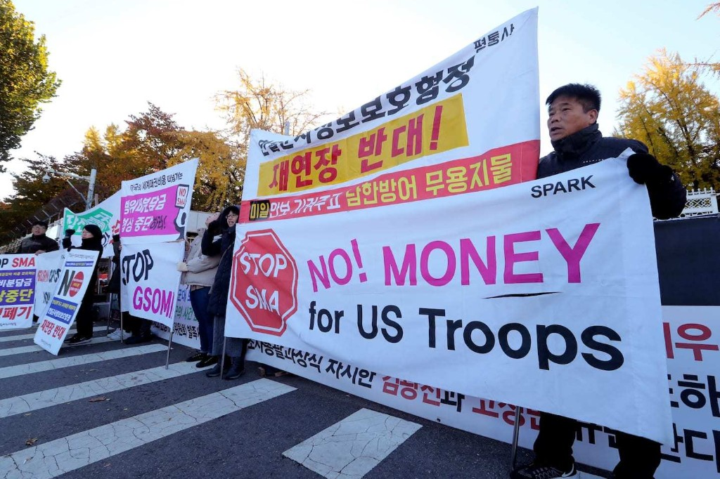 U.S. breaks off talks with South Korea over costs of military alliance