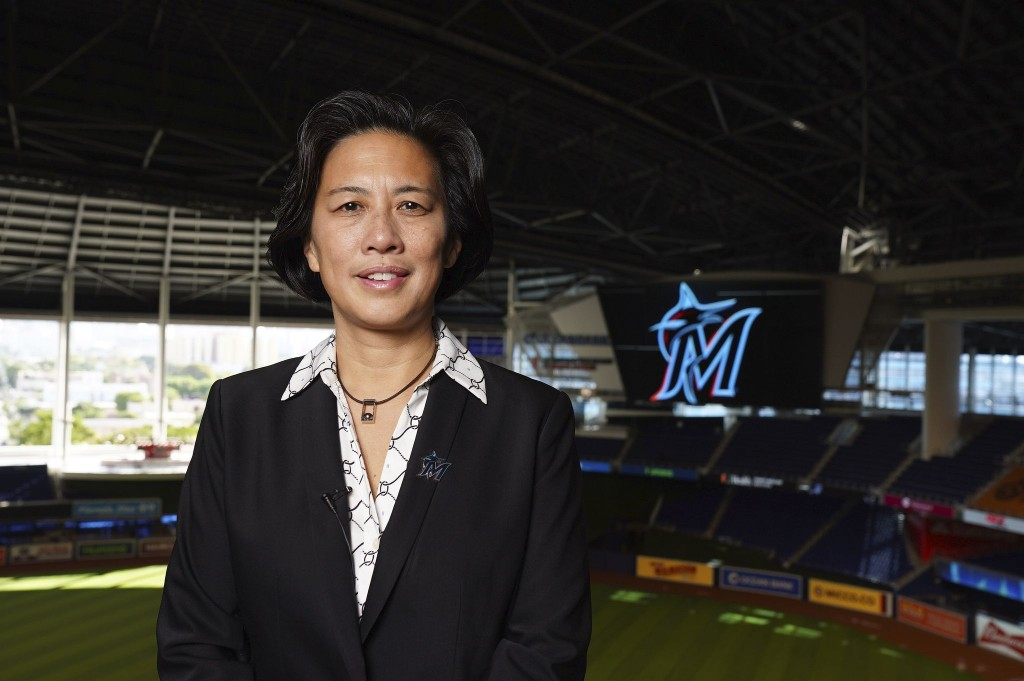 Kim Ng, the Miami Marlins' new general manager, is the first female GM in MLB history