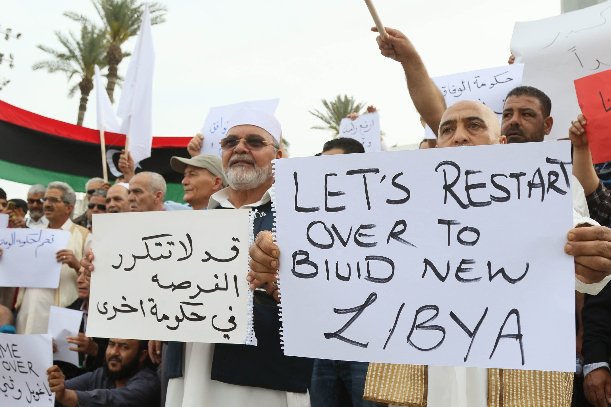 Another Western intervention in Libya looms