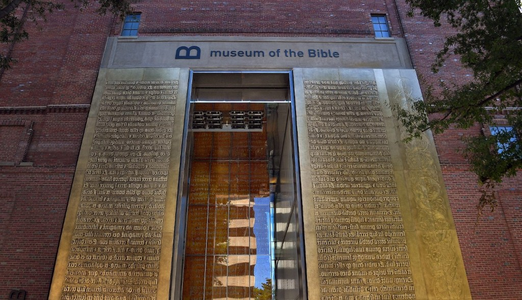 D.C.'s Bible museum to forfeit another ancient artifact