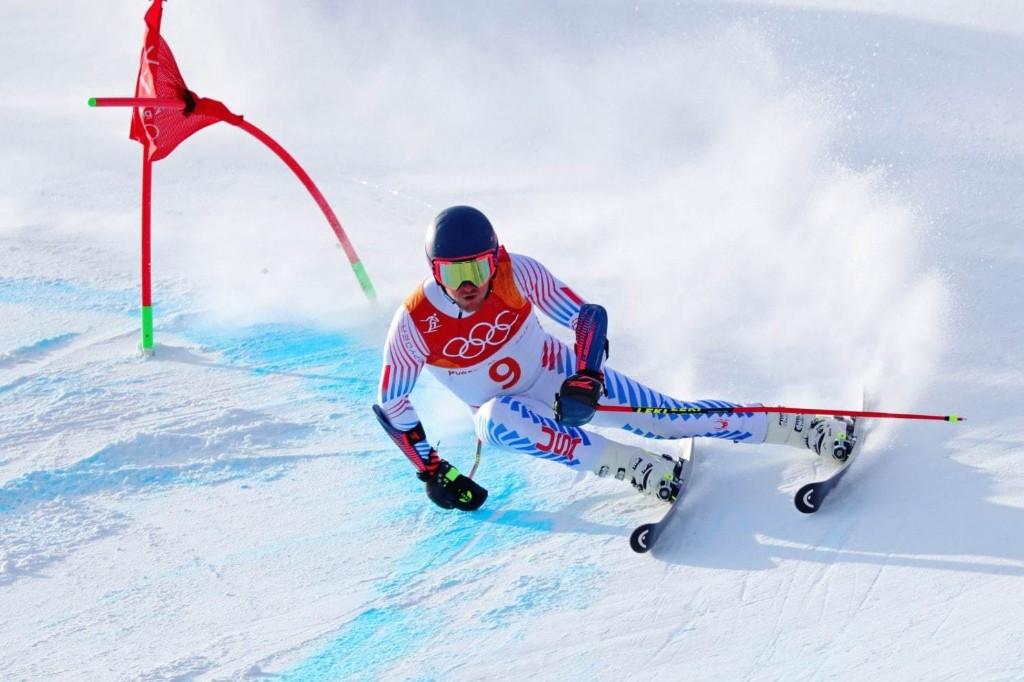 PyeongChang Olympics 2018 - cover