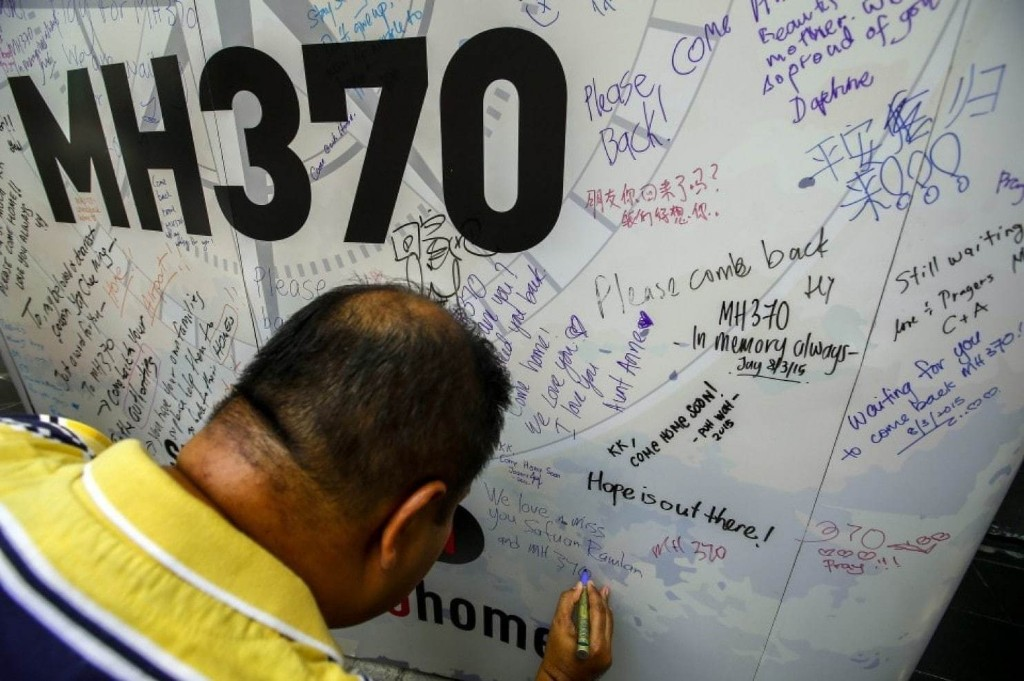 Missing Malaysian Flight MH370  - cover