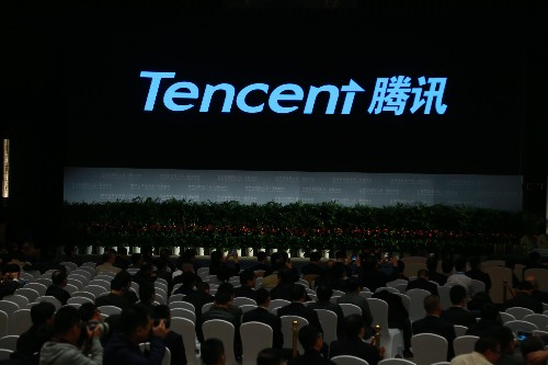 Tencent to open AI research center in Seattle