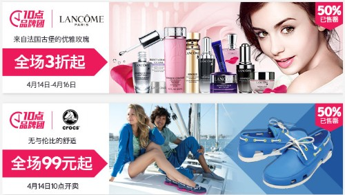 Sequoia-Backed Chinese Retailer Jumei Files For $400M U.S. IPO