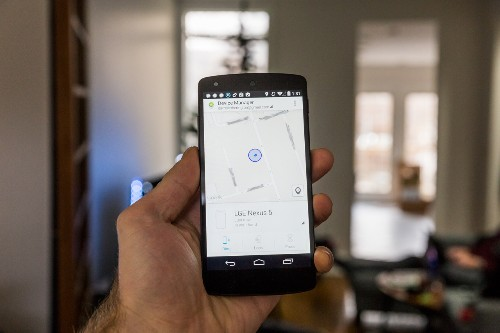 Google Releases Its Find My iPhone-Style Android Device Manager App In The Play Store