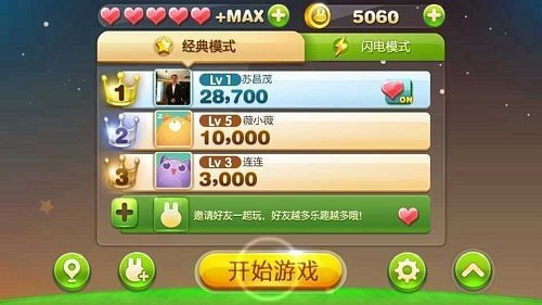 Tencent Starts Testing Its Highly Anticipated Games Platform On WeChat, Its Blockbuster Messaging App