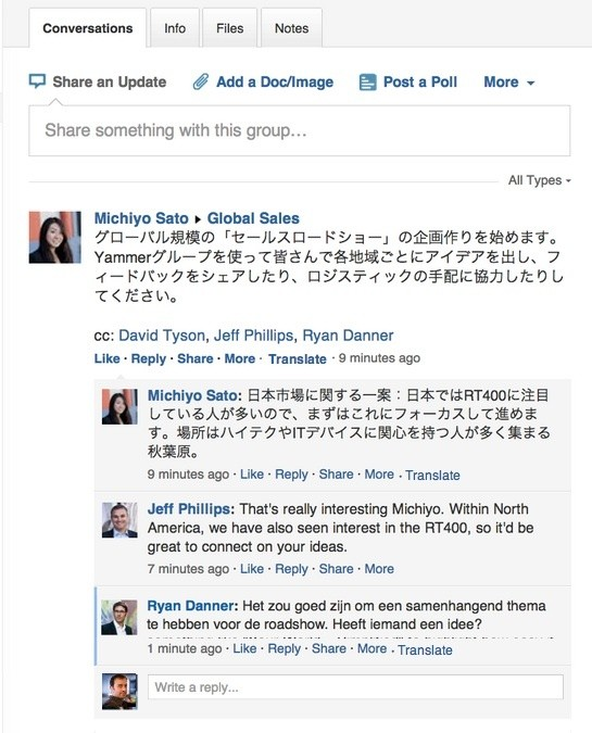 Yammer Taps Microsoft Translator To Bring Cross-Language Translation To The Enterprise Social Network