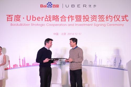 Hey Uber, Welcome To China
