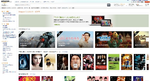 Amazon Japan Launches Instant Video Service