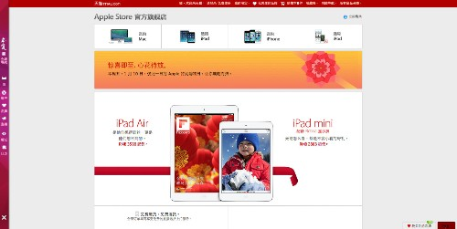 Apple Beefs Up Its Retail Presence In China With A New Store On Alibaba's Tmall