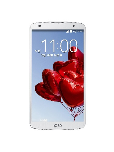 LG Confirms Its G Pro 2 Flagship Phablet, Yet Another Phone That's Mostly Screen