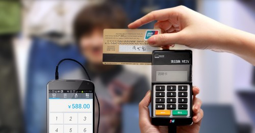 QFPay, The Square of China, Is Processing Close To $400M Per Year