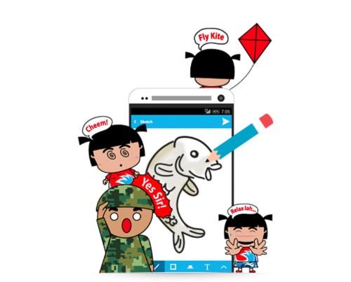 Southeast Asian Telecom Giant Singtel Releases Wavee App, A Skype And WhatsApp Competitor