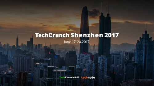 TechCrunch is hosting our first event in Shenzhen this June!